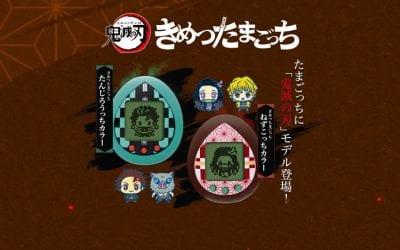 Now on Preorder- Demon Slayer Tamgotchi!