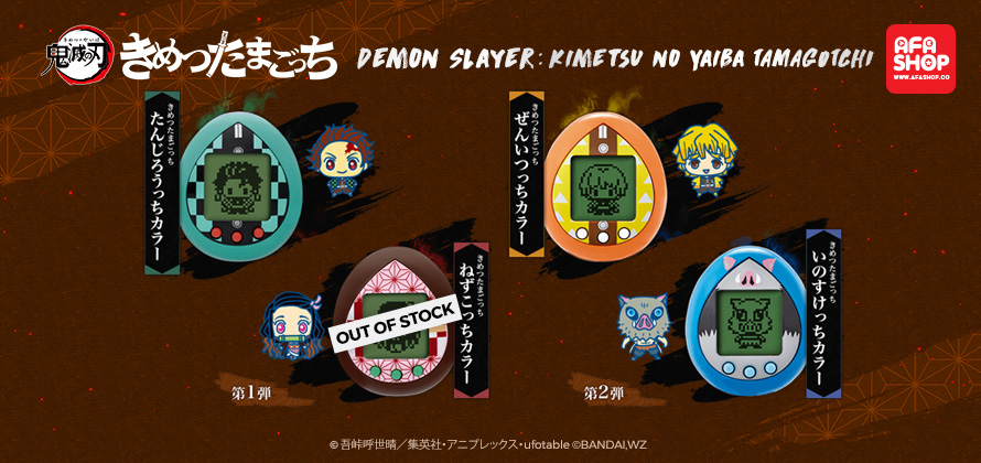 Demon Slayer Tamagotchi, now with new designs! Pre-Order Now!